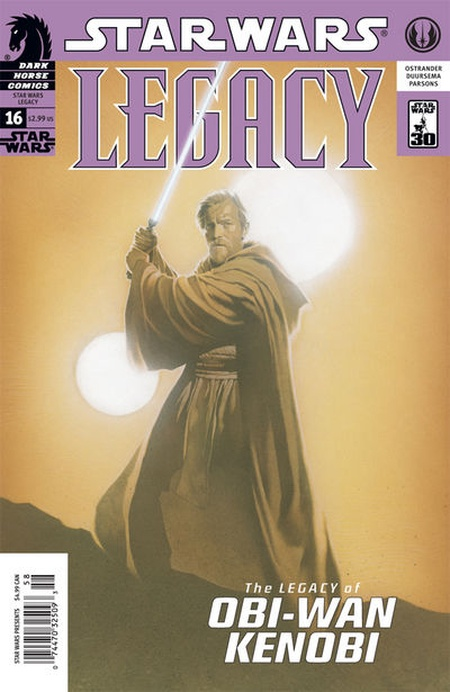 Anyone Want To Unload A SW Legacy #16?